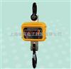 江苏雷竞技newbee赞助商称,辽宁吊秤,广西雷竞技手机版