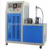 HDC-2橡塑低温脆化冲击试验机