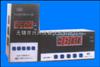 JZ-5000型系列通用智能显示/控制仪、防爆型智能数字显示调节仪