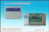 IDAS-9000远程I/0智能数据采集网络