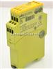 皮尔兹安全继电器/PILZ安全继电器/中国总经销