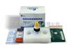 ZYD-PSPS-100 面制品中的硼酸和硼砂速测盒