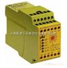 PILZ安全传感器/皮尔兹安全开关/德国原装进口