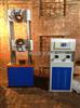 北京二手液壓式萬能材料試驗機