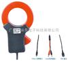ETCR068B钳形毫安电流传感器
