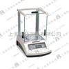 HZY-A(实验室分析电子天平)300g高精度电子天平