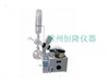 R5002-3旋转蒸发装置