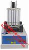 SYD-2806F型<br>智能型沥青软化点测定仪