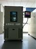 ESS通讯设备快速温度变化应力筛选