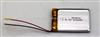 3.7V蓝牙音箱电池