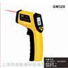 GM320红外线测温仪 标智手持式测温仪