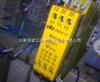 PILZ安全继电器/皮尔兹安全继电器/*