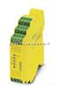 pilz皮尔兹安全继电器/皮尔兹电磁继电器/低价供应