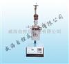 WDFS实验用高温高压反应釜