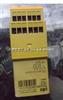 进口特价PNOZ s1 24VDC 2 n/o皮尔兹安全继电器PILZ安全继电器