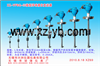 XZ-VFBQ-IIIXZ-VFBQ-III微型浮球液位变送器