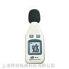 标准GM1351噪音计 噪声测试仪