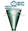 6000L-B---碳钢双螺旋混合机 不锈钢锥形混合机