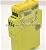 皮尔兹安全继电器/PILZ安全继电器/皮尔兹PILZ安全继电器/低价供应