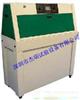 深圳紫外线加速老化试验机