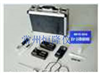 GDYS-201S五合一多参数水质分析仪