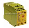PILZ安全继电器/皮尔兹安全继电器/德国现货销售