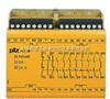 一级经销PILZ安全继电器/皮尔兹安全继电器