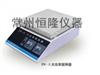 DX-Ⅱ大功率搅拌器|搅拌器厂家价格