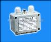 YPT-100型工业在线变送器