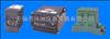 Y系列电量送变器