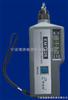 EMT226EMT226轴承振动检测仪 资料 参数 图片 价格 厂家  批发