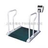 SCS200公斤轮椅秤,不锈钢轮椅秤,血透轮椅称