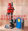 HZ-15F型<br>多功能混凝土钻孔取芯机