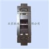 PF01-6可调狭缝 PF01-6