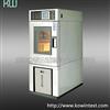 小型高低温箱,小型高低温试验机小型高低温箱,小型高低温试验机
