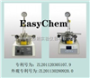 小型高压反应器