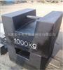 M1衡水砝码*&50KG/100KG/2吨砝码零售价
