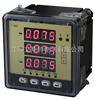 AST三相电压表-三相多功能电压表-江苏艾斯特