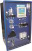 南京联氨分析仪LNG-5087
