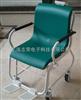 scs医疗秤,医疗电子秤,轮椅称,300kg医用秤