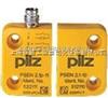 PILZ安全电感器/德国原装进口皮尔兹安全电感器/上海颖哲全国总经销