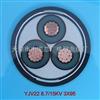 销售10千伏YJV22高压3*70+1*35app下载安装亚博