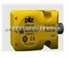 PILZ皮尔兹安全继电器/皮尔兹继电器777435/安全继电器