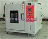 H-100上海高温高湿试验箱