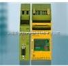 PILZ安全继电器/安全继电器/皮尔兹安全继电器全国总经销经销