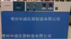 二氧化碳振蕩培養箱.CHP-160D