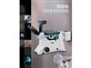 MDS系列实验室倒置金相显微镜