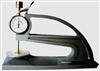 0-30台式大跨度测厚仪   分 度 值:0.01mm