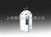 LDZX-75KBS不锈钢立式压力灭菌器