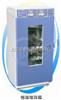 LHS-150SC/LHS-250SC简易型恒温恒湿箱
